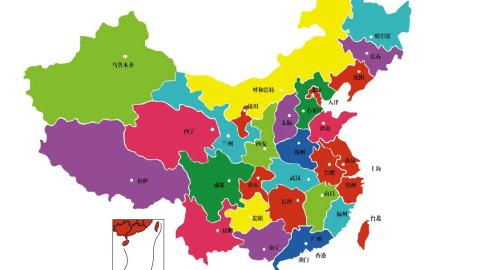 【快速记忆】 中国地图