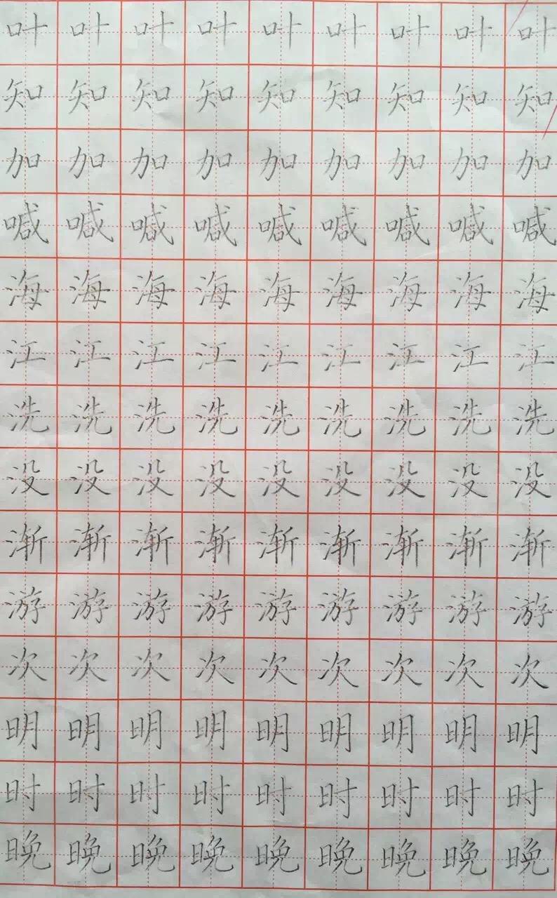 儿童硬笔书法启迪—写一首好字的秘诀