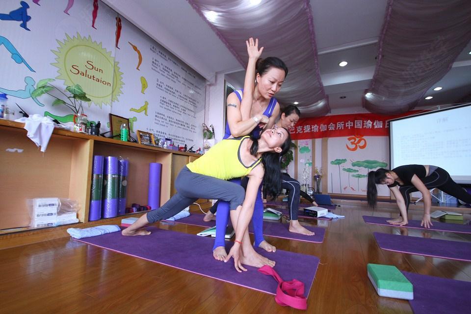 办公室脊柱理疗十三式瑜伽(直播 录播)图片