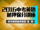 北京综合排序