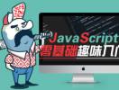 北京Java培训