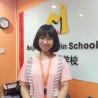 对外汉语培训