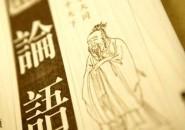 国学启蒙课程——熟悉的传说,藏着历史 -清桐教育语文高杨老师