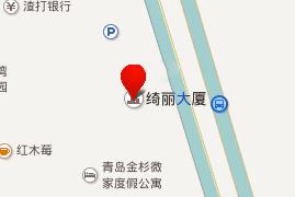 青岛分公司