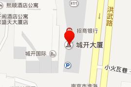 南京分公司