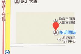 西安分公司