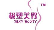 极塑美臀,你不知道的美臀秘诀-刘亚雄