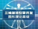 广州编程语言培训