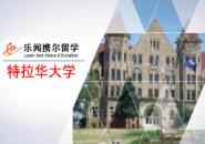【乐闻携尔】美国大学介绍—特拉华大学-陈冬月
