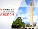 北京出国留学
