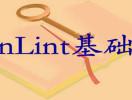 广州嵌入式开发培训