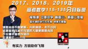 2018-19高考超强精品金牌课-立刻听-曹炜