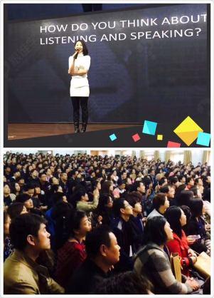 英华国际学校特邀演讲