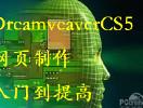 广州IT培训