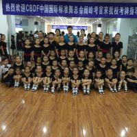 李明老师 拉丁舞