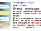 北京留学考试培训