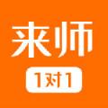上海生活技能培训机构