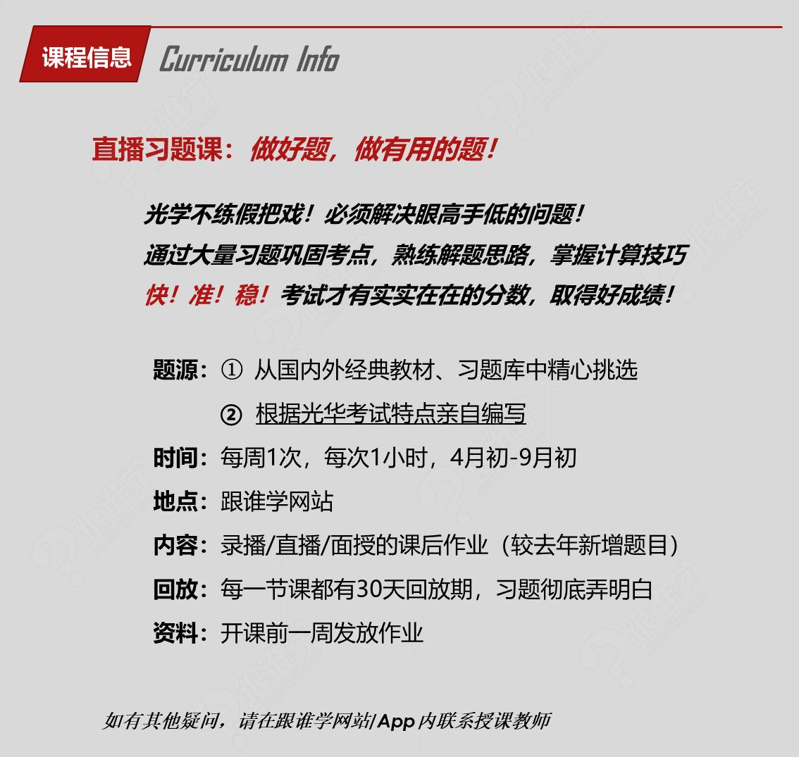 2019经济学 题型_2019北大考研微观经济学 习题课