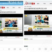 央视辽宁卫视海峡导报报导